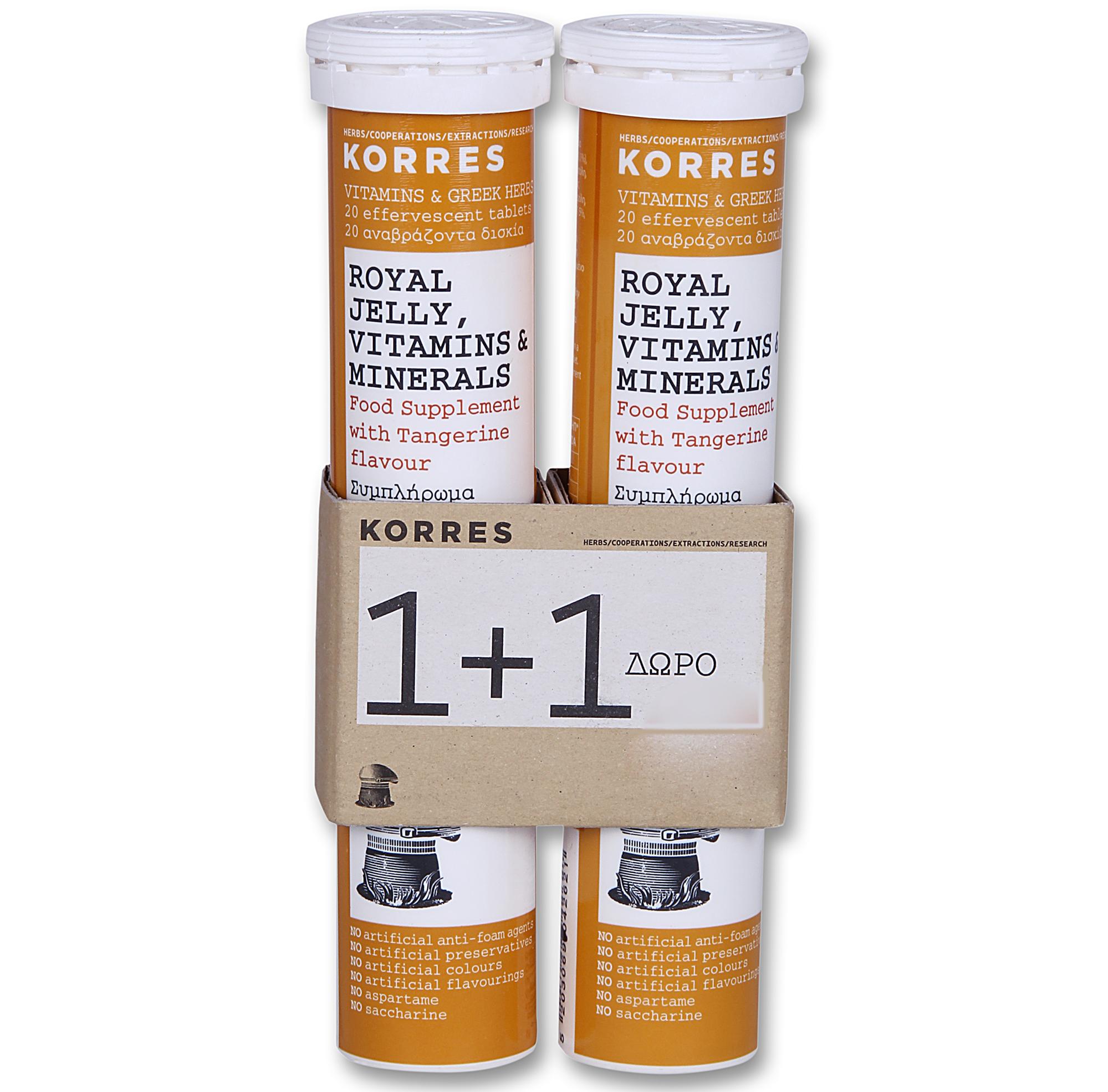 Korres Royal Jelly Βασιλικός Πολτός Βιταμίνες & Μέταλλα 1+1 ΔΩΡΟ 2×20 Αναβρ. Δισκία