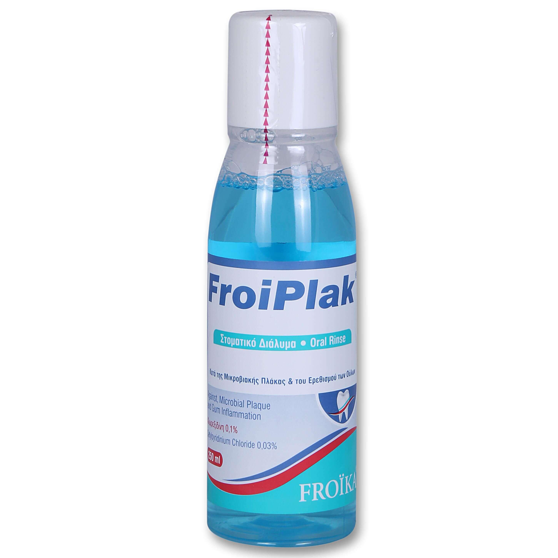 Froika Froiplak Mouthwash Στοματικό Διάλυμα Κατά της Μικροβιακής Πλάκας & του Ερεθισμού των Ούλων 250ml