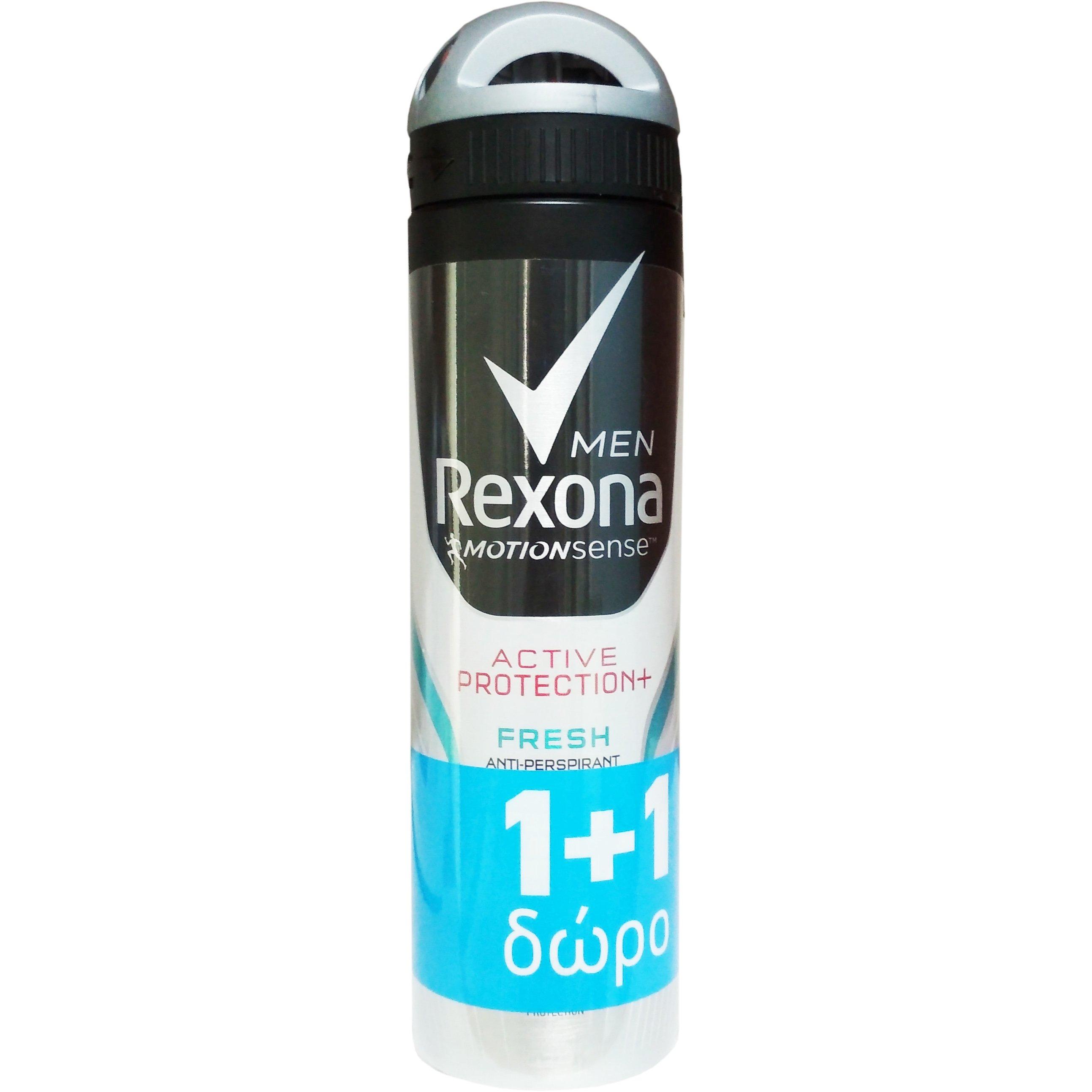 Rexona Men Πακέτο Προσφοράς Active Protection+ Fresh Spray Ανδρικό Αποσμητικό για Αίσθηση Φρεσκάδας 2x150ml 1+1 Δώρο