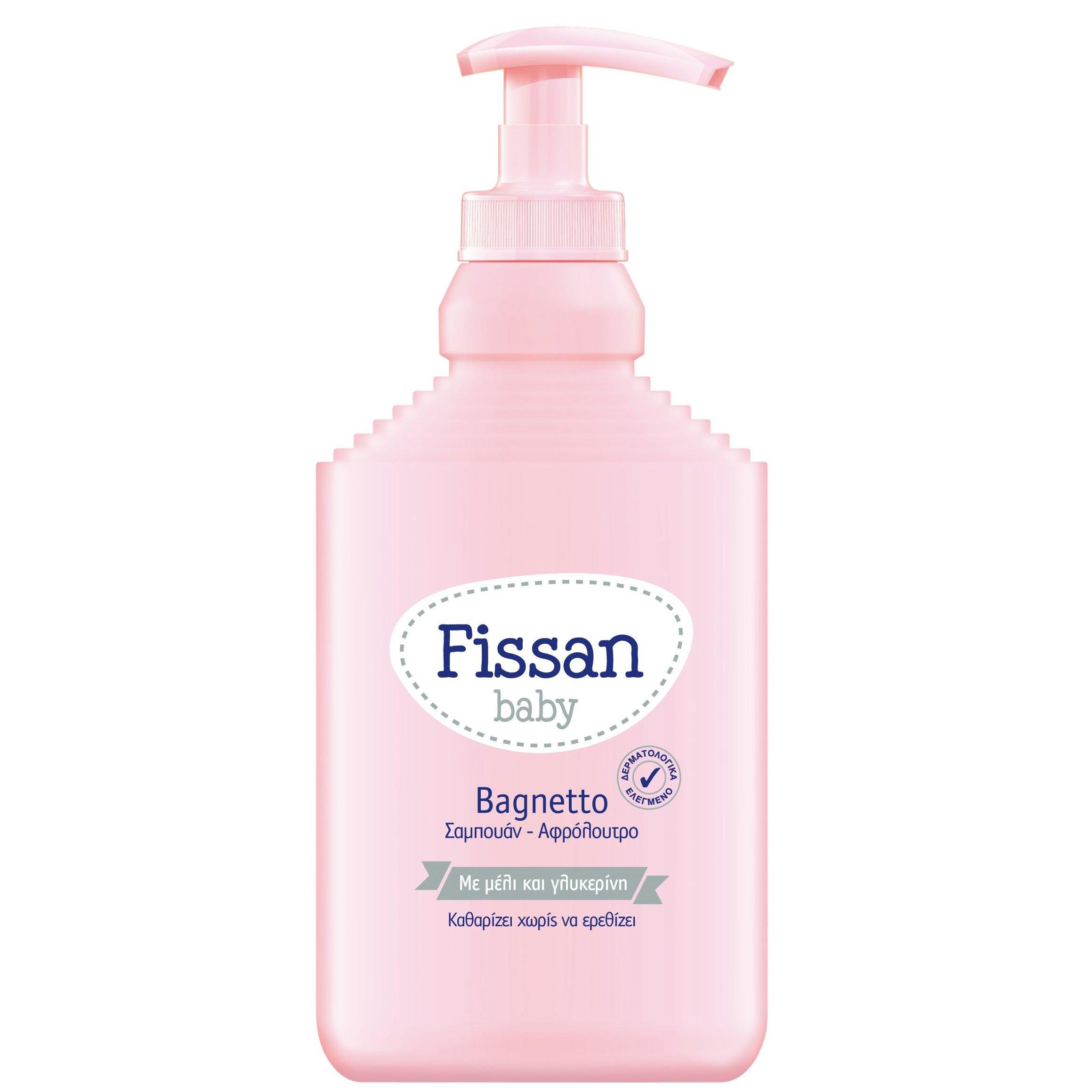 Fissan Baby Bagnetto Σαμπουάν & Αφρόλουτρο με Μέλι & Γλυκερίνη 500ml Προσφορά – 2 €