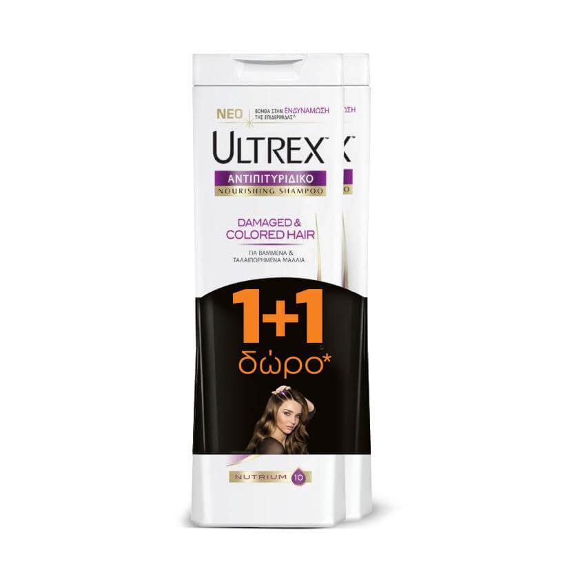 Ultrex Σαμπουάν Γυναικείο Bαμμένα Μαλλιά 2x400ml Πακέτο 1+1