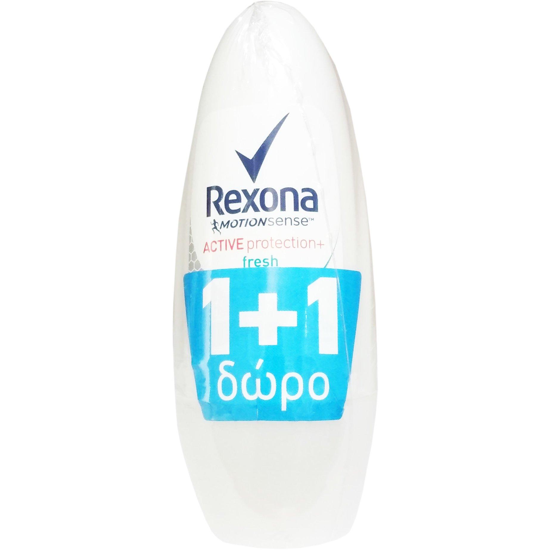 Rexona Πακέτο Προσφοράς Active Protection+ Fresh Roll On Αποσμητικό για Αίσθηση Φρεσκάδας 2x50ml 1+1 Δώρο
