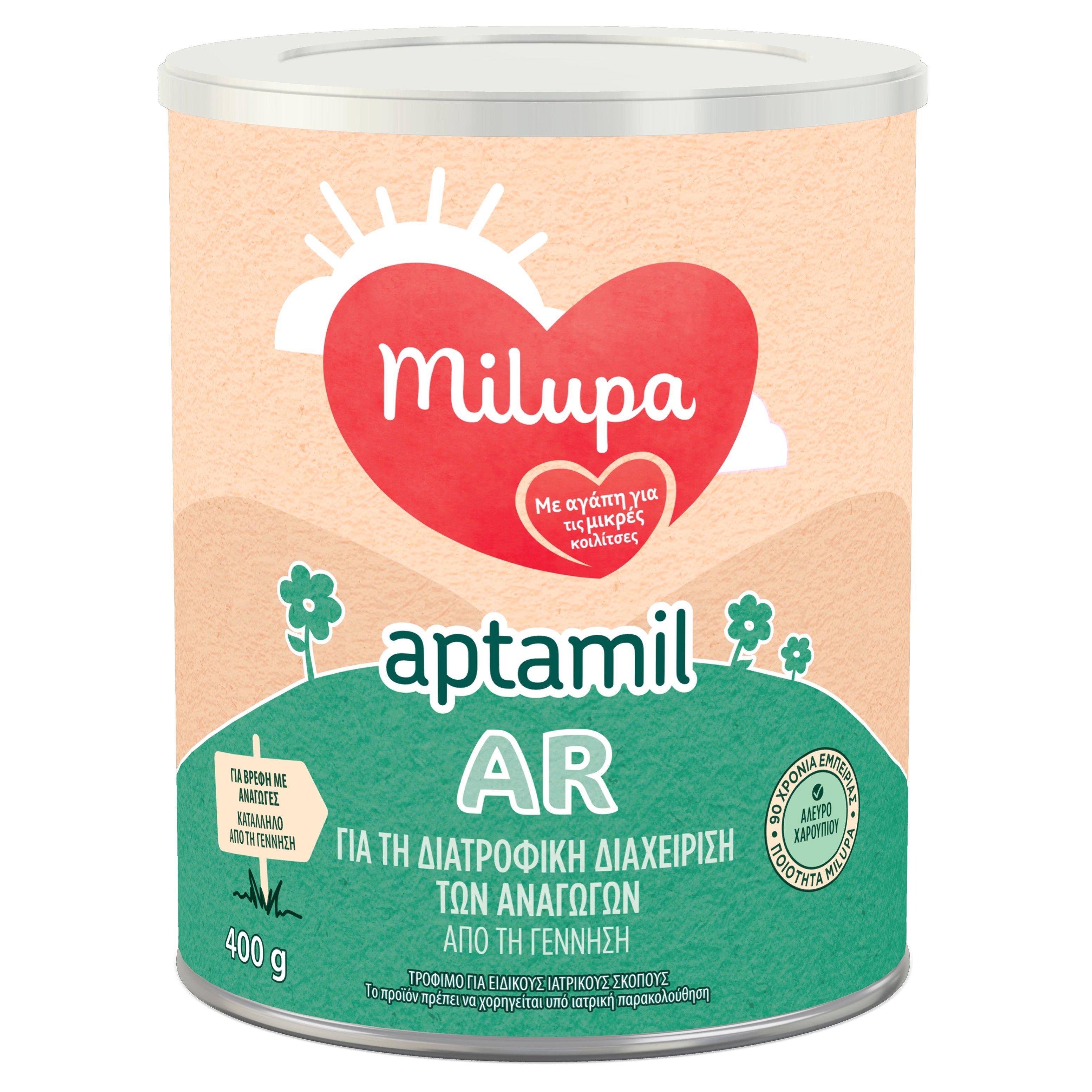 Milupa Aptamil AR για την Διατροφική Διαχείριση των Αναγωγών 400gr