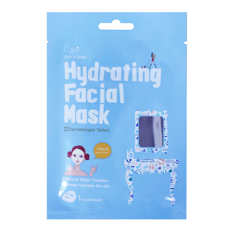Vican Hydrating Facial Mask Εντατικής Ενυδατικής Θεραπείας, που Βοηθά στη Θρέψη & την Αναζωογόνηση της Επιδερμίδας 1 Τεμάχιο