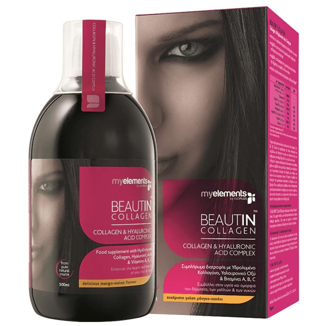 MyElements Beautin Collagen Υδρολυμένο Πόσιμο Κολλαγόνο Με Υαλουρονικό Οξύ Και Βιταμίνες A,B,C 500ml – ΦΡΑΟΥΛΑ-ΒΑΝΙΛΙΑ