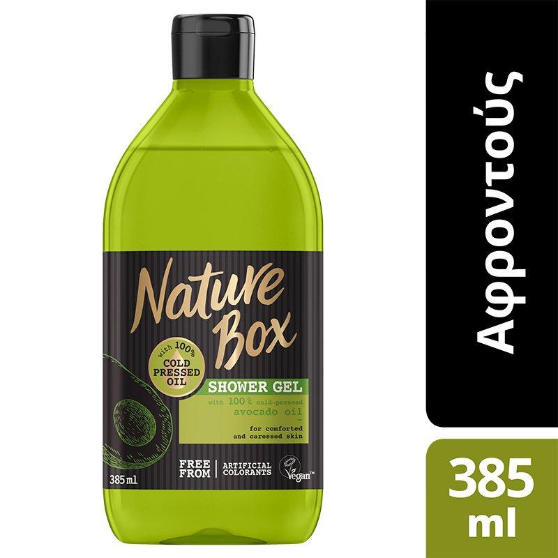 Nature Box Shower Gel Avocado Oil Αφροντούς με Έλαιο Αβοκάντο για Φροντίδα & Άνεση της Επιδερμίδας 385ml