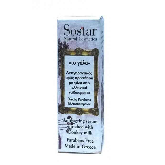 Sostar Αντιγηραντικό Serum Με Γάλα Γαιδούρας 30ml