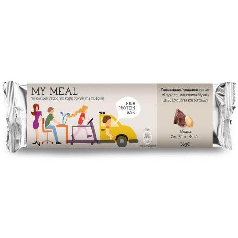Power Health Meal Replacement Bar High Protein Μπάρα Πρωτεΐνης Σοκολάτα-Φυστίκι 56gr