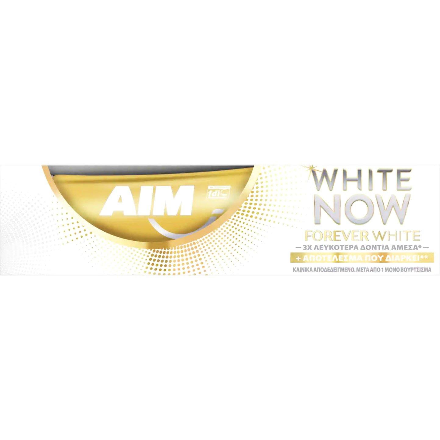 Aim White Now Forever White για Αστραφτερό Λευκό Χαμόγελο 75ml