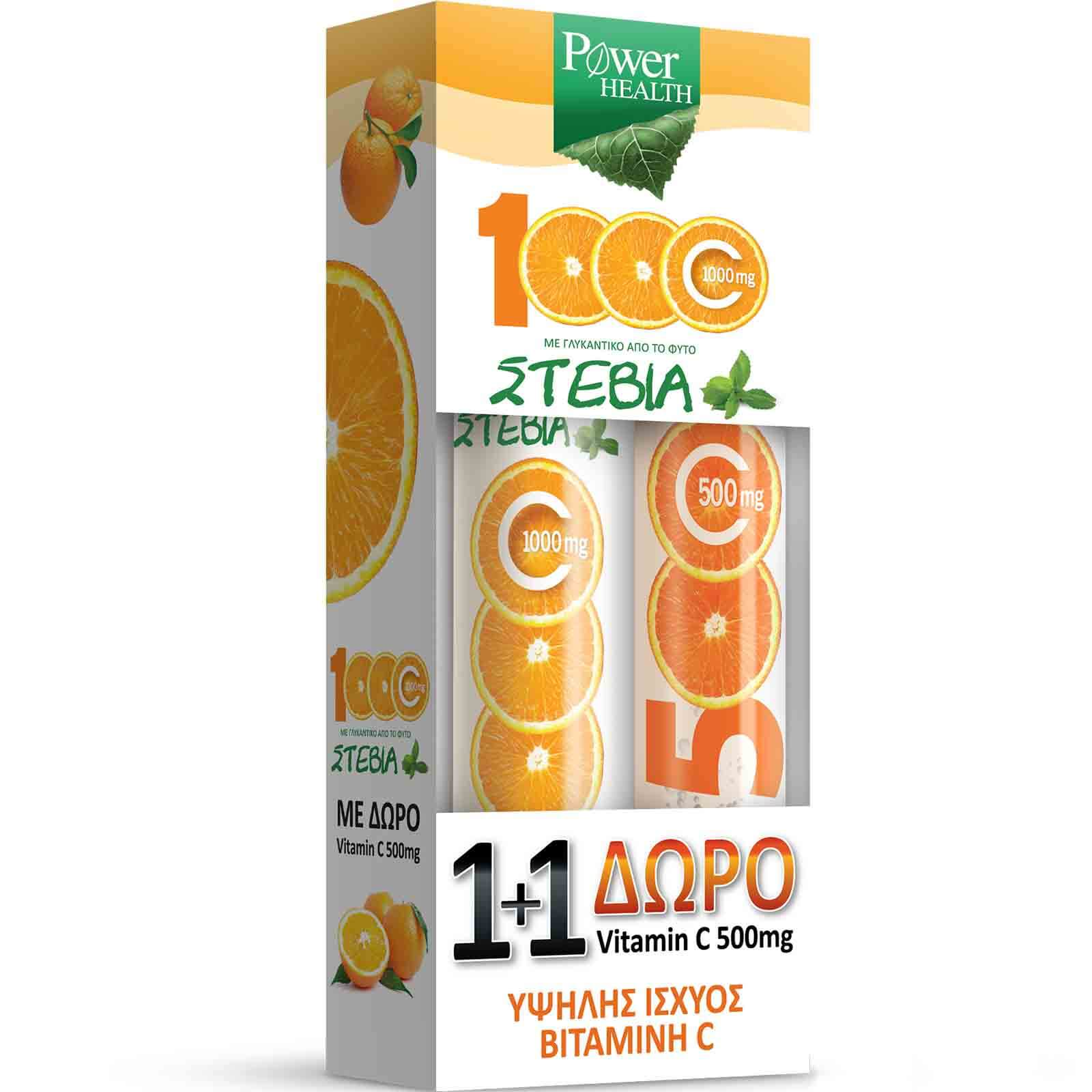 Power Health Vitamin C 1.000mg με Στέβια 24 Effer.Tabs & Βιταμίνη C 500mg 20Effer.Tabs 1+1 Δώρο
