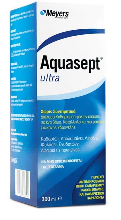 Aquasept Ultra – Υγρό Φακών Eπαφής 360ml