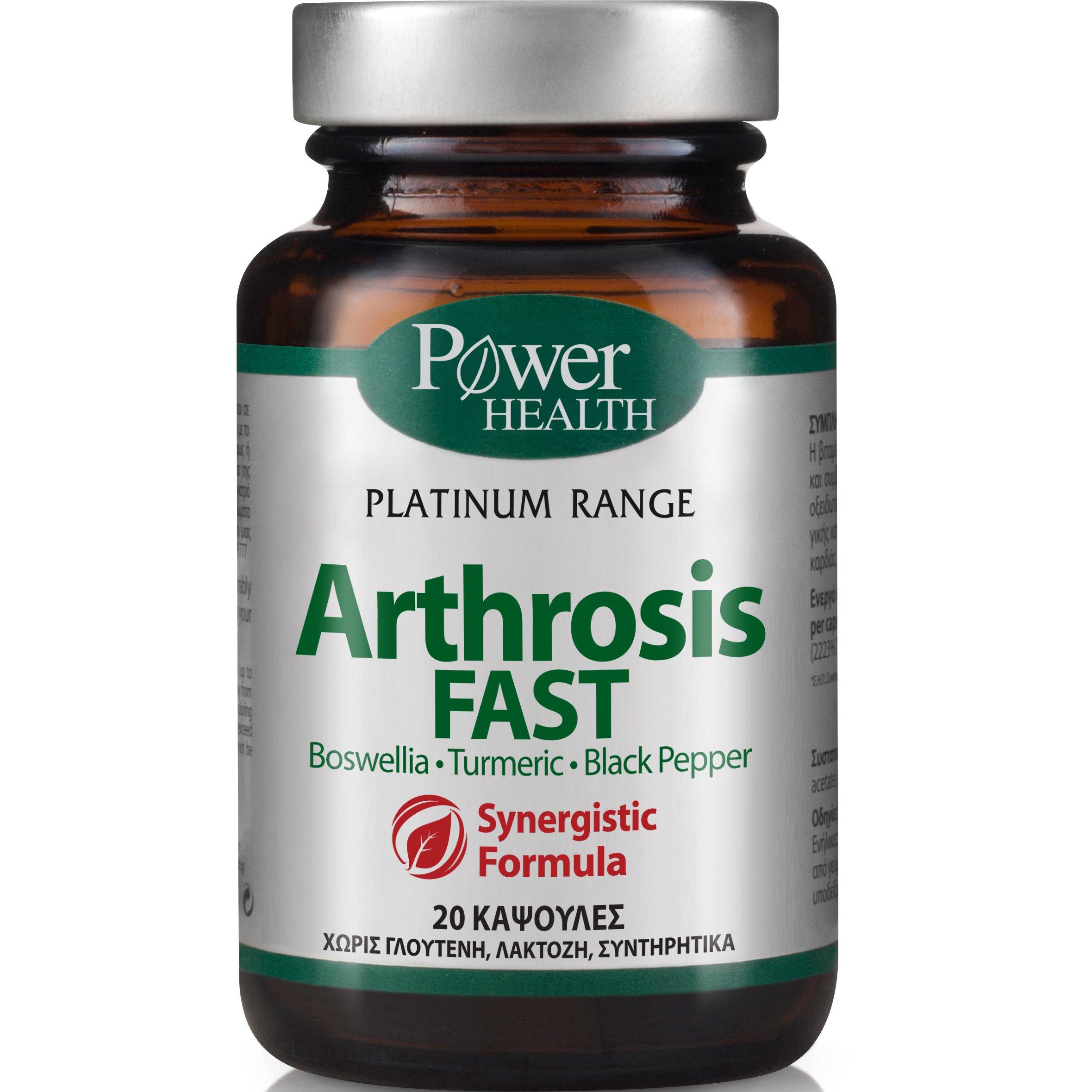 Power Health Platinum Arthrosis Fast Φυσικό ΠαυσίπονοΆμεσης Ανακούφισηςστις Έντονες Ενοχλήσεις των Αρθρώσεων 20caps