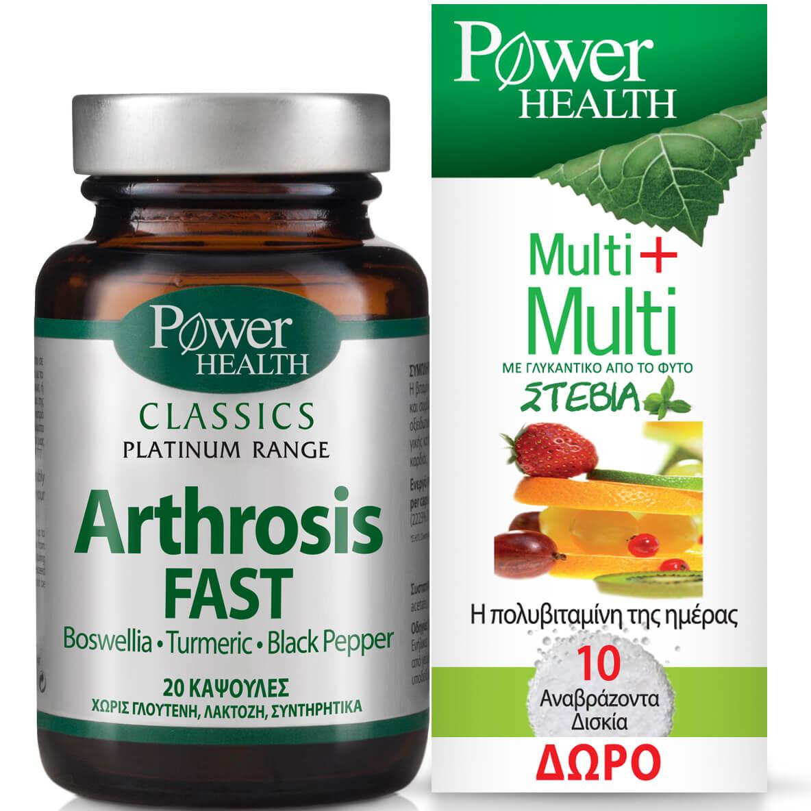 Power Health Πακέτο Προσφοράς Platinum Arthrosis Fast 20Caps & Δώρο Multi + Multi με Stevia 10Effer.Tabs