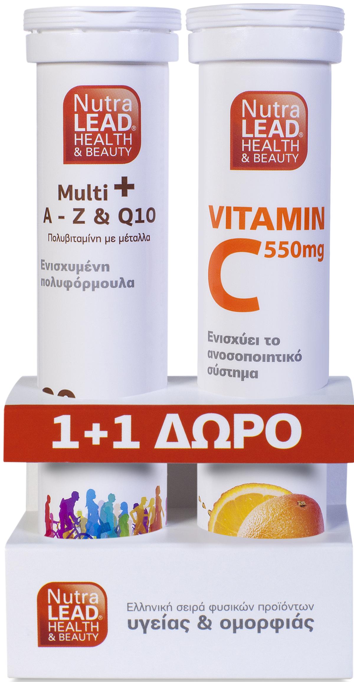 Nutralead Πακέτο Προσφοράς Multi+ A to Z & Q10 20Αναβρ.Δισκία + Βιταμίνη C 550mg – Πορτοκάλι 20Αναβρ.Δισκία