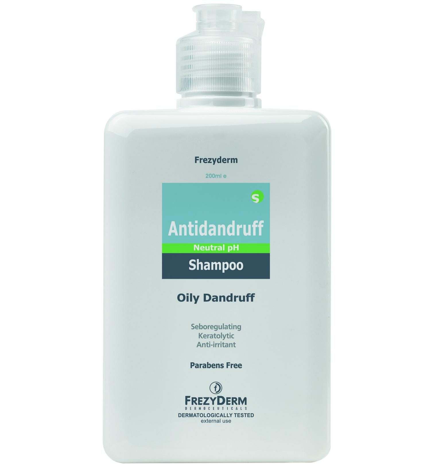 Frezyderm Antidandruff ShampooΣαμπουάν για την Αντιμετώπιση της Λιπαρής Πιτυρίδας 200ml