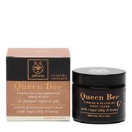 Apivita Queen Bee Συσφιγκτική Και Επανορθωτική Κρέμα Νύχτας Με Μέλι & Βασιλικό Π manufacturers categories   apivita   κρέμες προσώπου