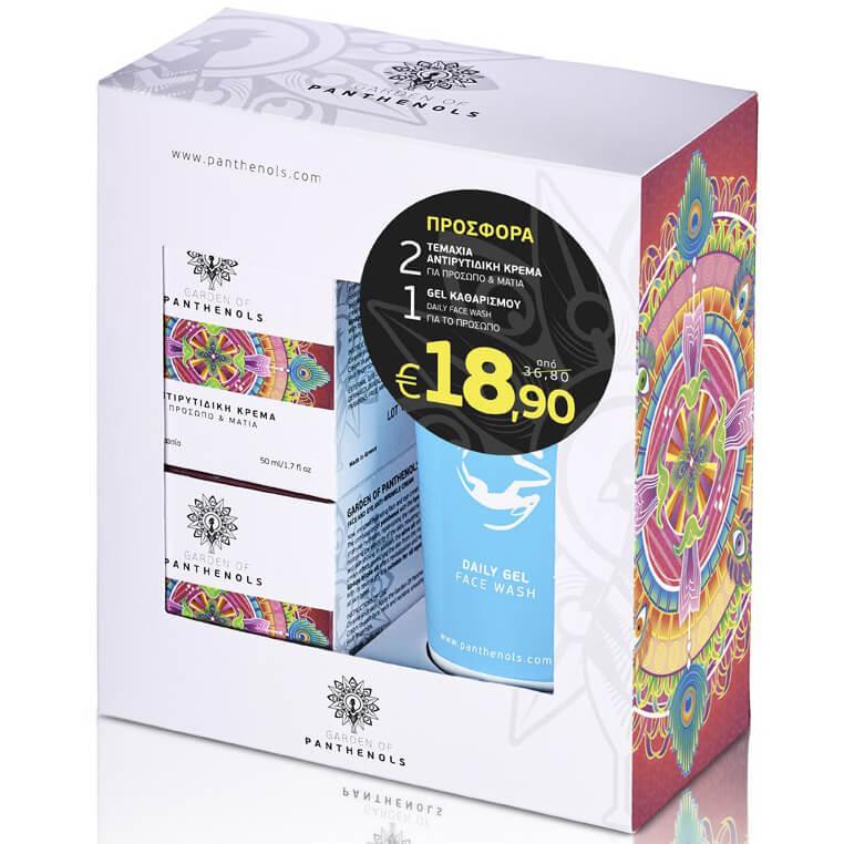 Gardenof Panthenols Πακέτο Προσφοράς ΑντιρυτιδικήΚρέμα Προσώπου & Ματιών 50ml x2& Δώρο Gel Καθαρισμού Προσώπου 150ml