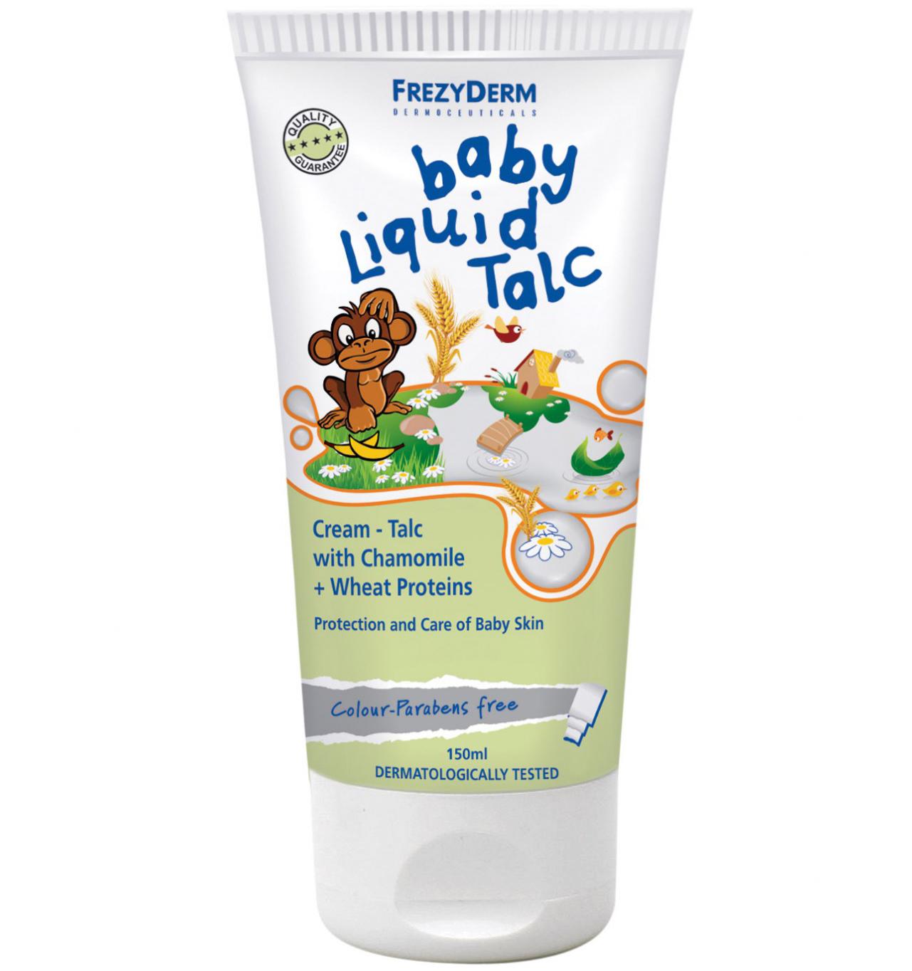 Frezyderm Baby Liquid Talc Κρέμα Talc για την Περιποίηση της Βρεφικής &Παιδικής Επιδερμίδας 150ml