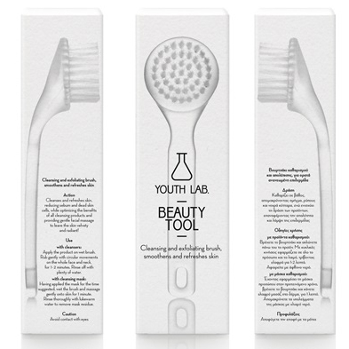 YOUTH LAB. Beauty Tool All Skin Types Βουρτσάκι Καθαρισμού & Απολέπισης Προσώπου 1τμχ