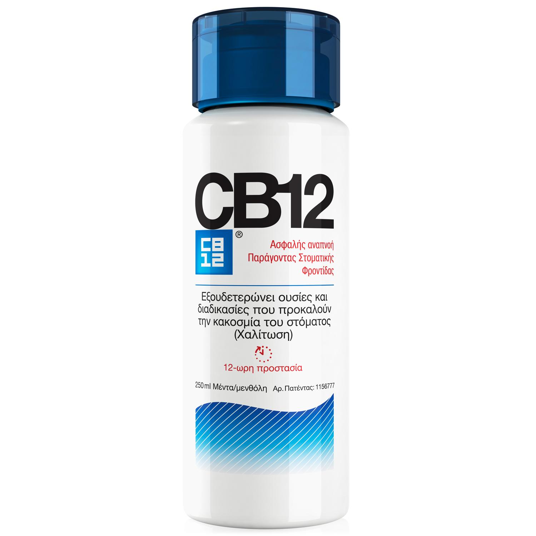 CB12 Στοματικό Διάλυμα για Ασφαλή Αναπνοή 250ml