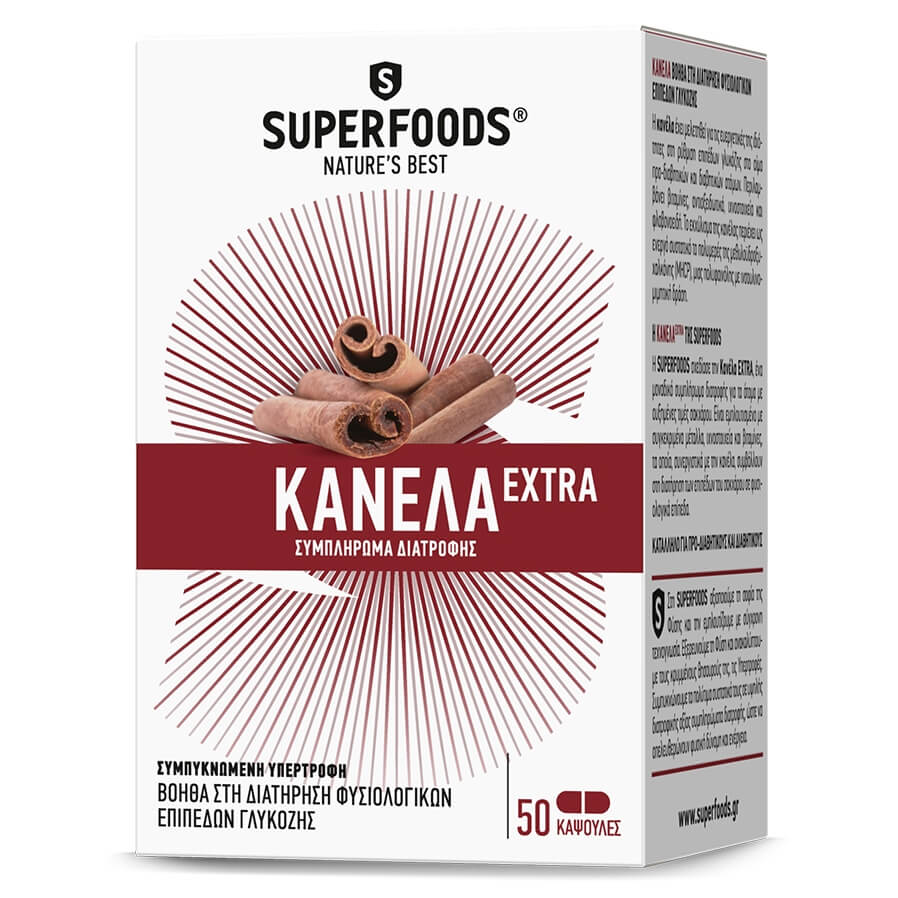 Superfoods Cinnamon ExtraΣυμπλήρωμα ΔιατροφήςΣυμβάλλει στη Διατήρηση των Φυσιολογικών Επιπέδων Σακχάρου 50 Κάψουλες