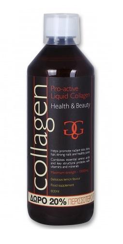 Collagen ProActive Πόσιμο Κολλαγόνο 500ml + Δώρο 20% Επιπλέον Ποσότητα – Φράουλα