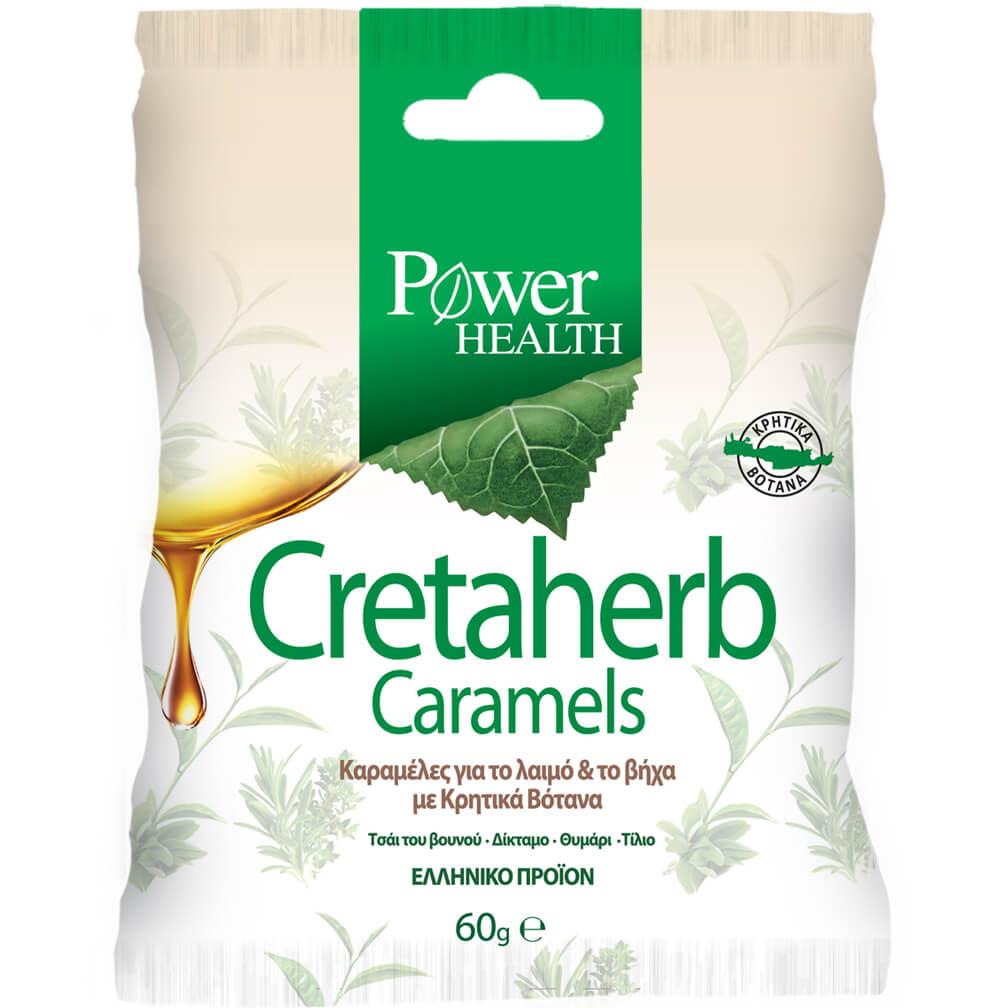 Power Health Cretaherb Caramels Καραμέλες για το Λαιμό και το Βήχα με Κρητικά Βότανα 60gr