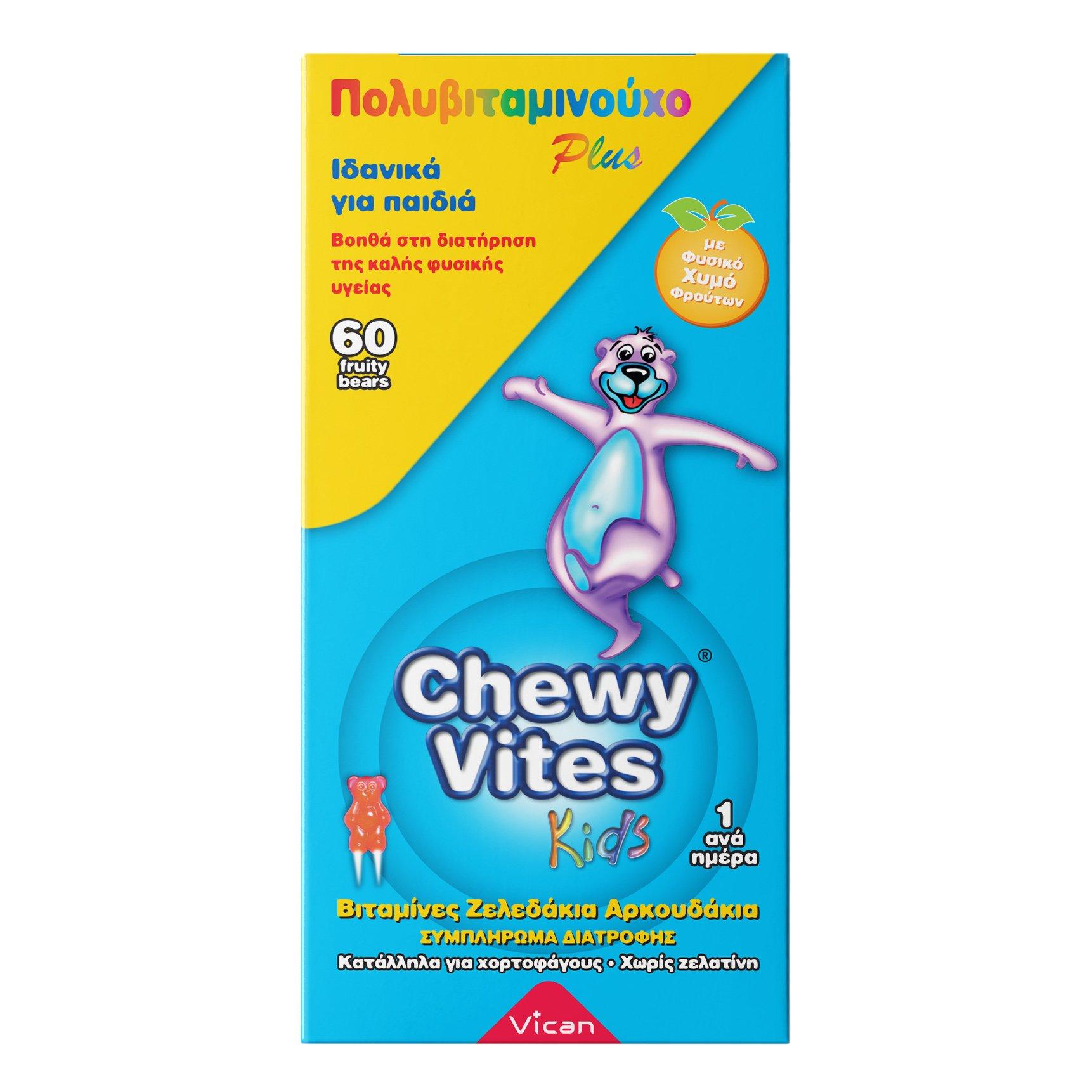 Chewy Vites Kids Multivitamin Plus Πολυβιταμίνες Ζελεδάκια για Παιδιά, 12 Βιταμίνες & Μεταλλικά Στοιχεία 60 Bears 6212M