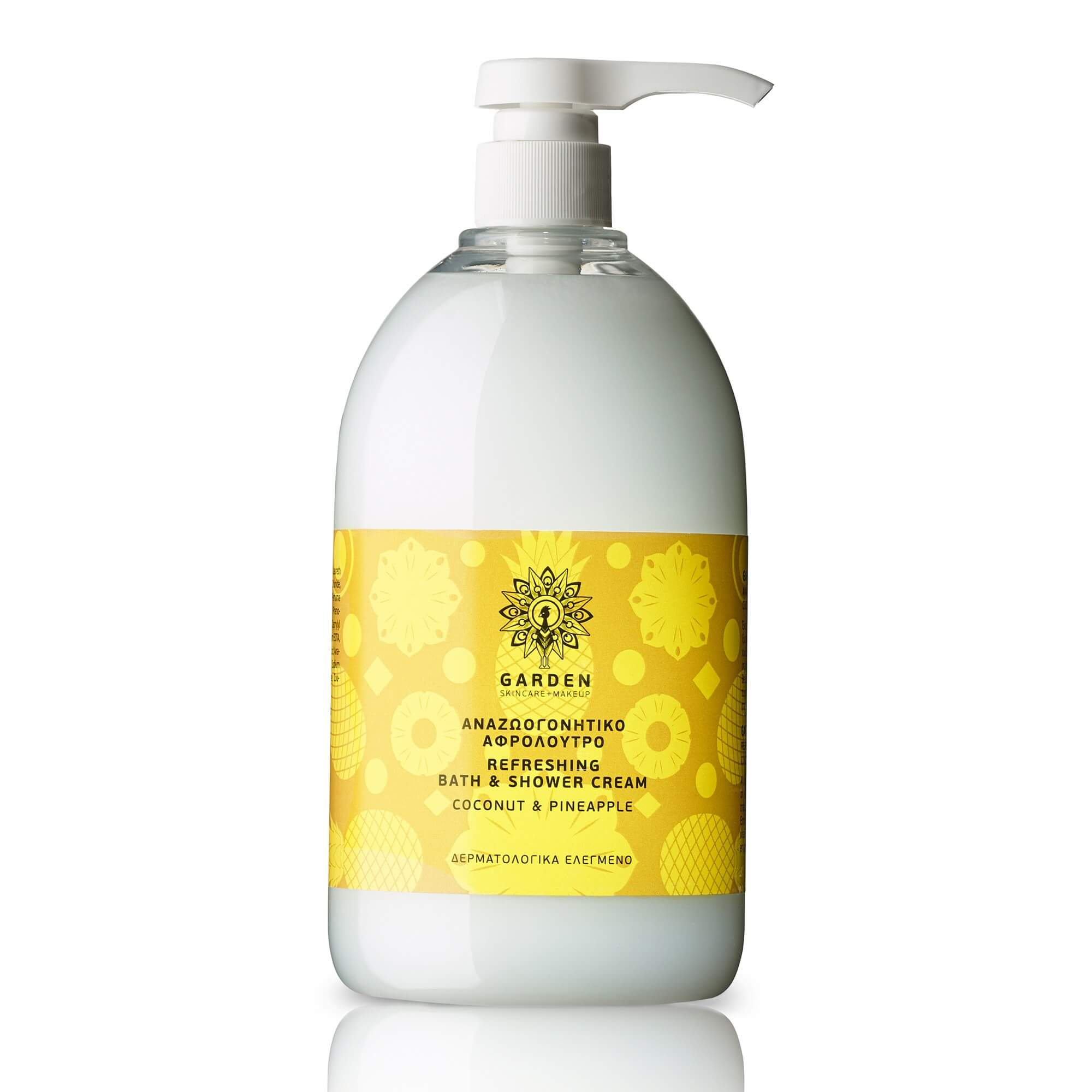 Garden of Panthenols Refreshing Bath & Shower Cream Coconut & Pineapple Αναζωογονητικό Αφρόλουτρο 1Lt
