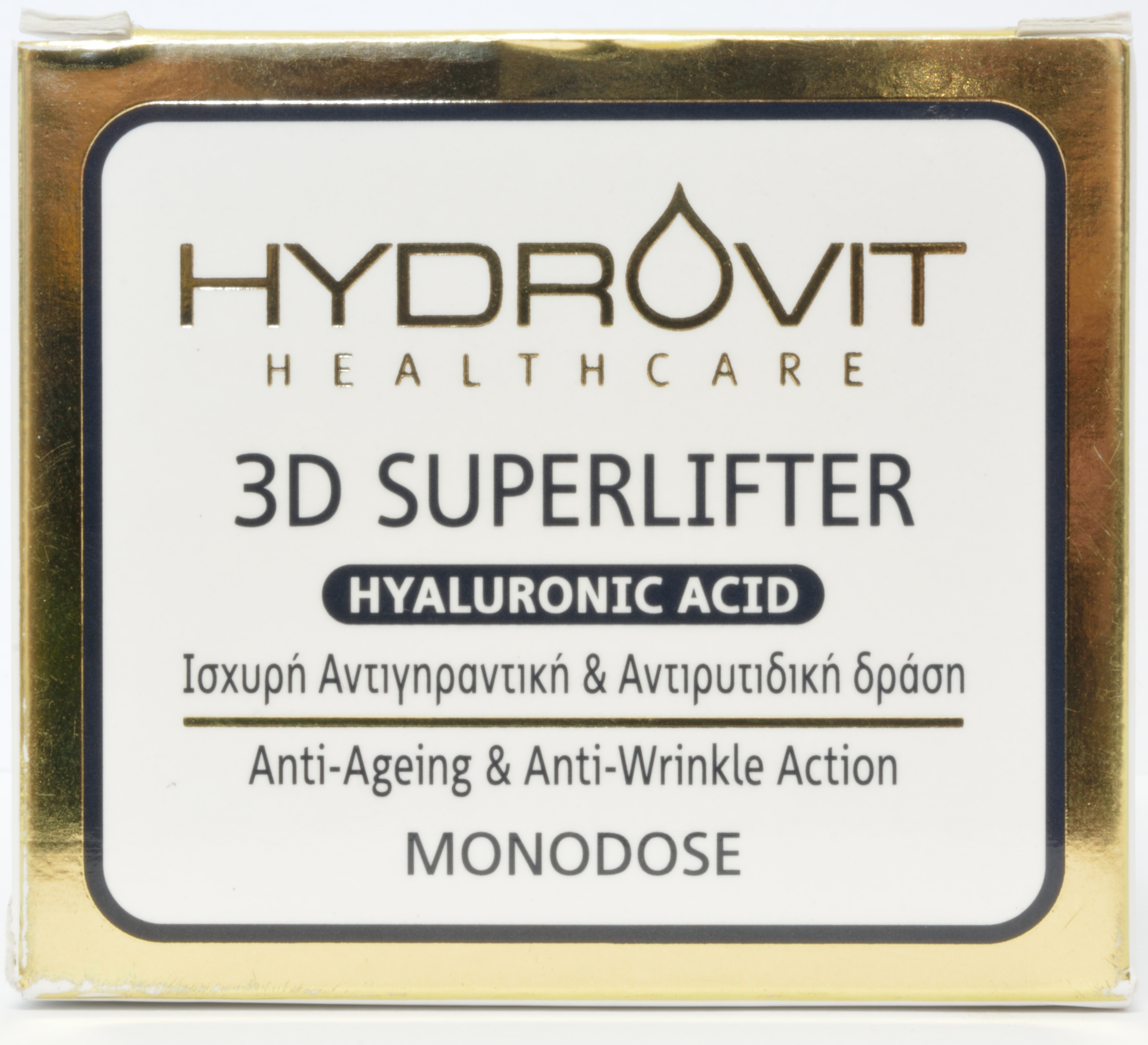 Hydrovit Hyaluronic Acid 3D Superlifter Ισχυρή Αντιγηραντική & Αντιρυτιδική Δράση Υψηλής Τεχνολογίας 60monodoses