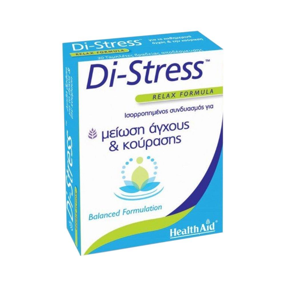 Health Aid Di-Stress Relax Formula Καταπολεμά Το Πνευματικό Και Σωματικό Στρες 30 tabs