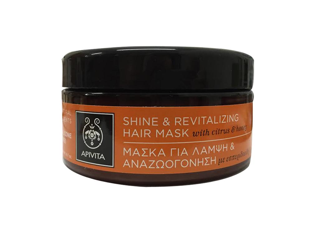 Apivita Shine & Revitalizing Hair Mask Μάσκα Μαλλιών για Λάμψη & Αναζωογόνηση με Εσπεριδοειδή & Μέλι 200ml
