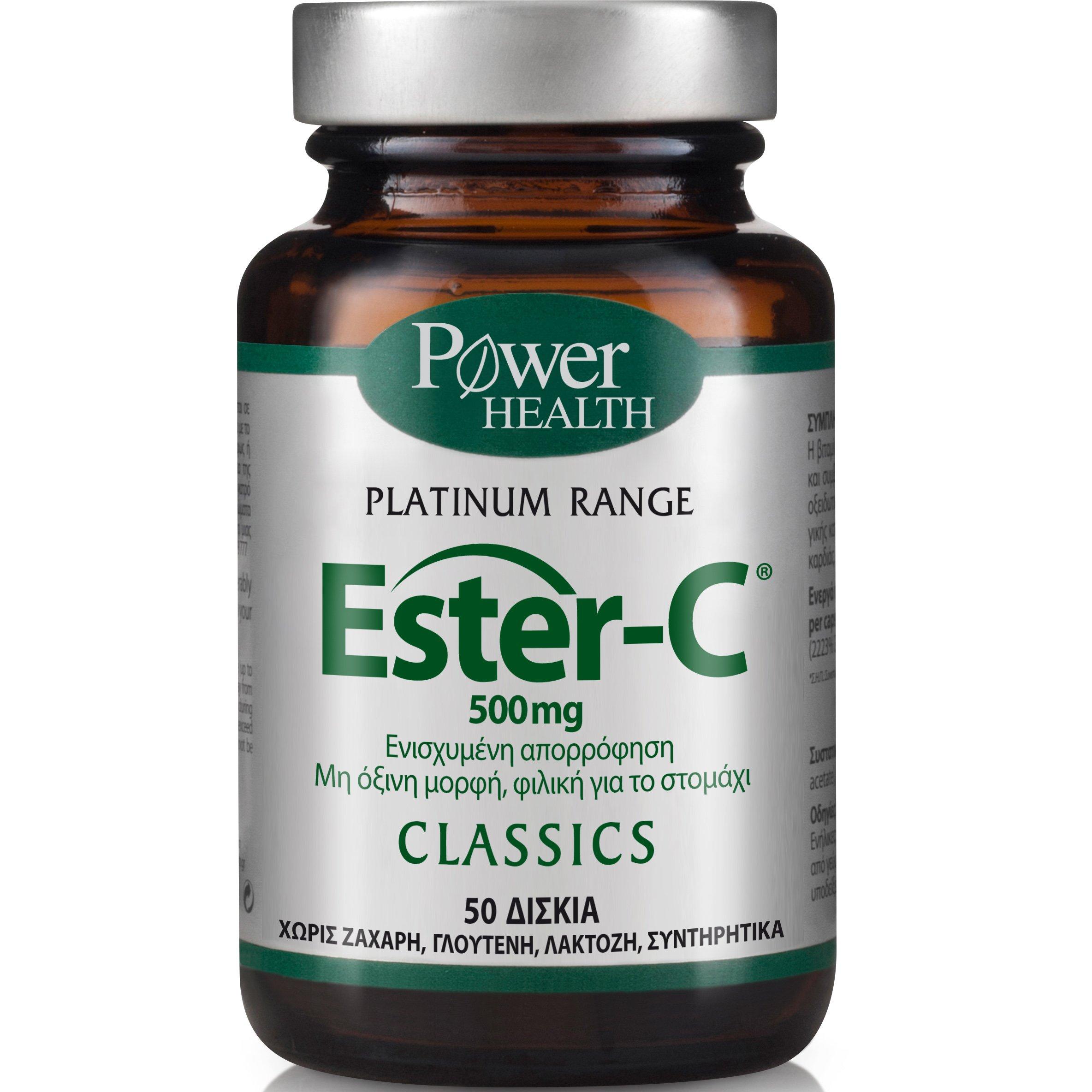 Power Health Platinum Ester-C 500mg Συμπλήρωμα Διατροφής Βιταμίνης C Υψηλής Βιοδιαθεσιμότητας για Υψηλές Απαιτήσεις 50tabs