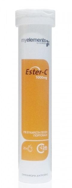 MyElements Ester-C 1000mg Γέυση Πορτοκάλι 20 Αναβράζον Δισκία