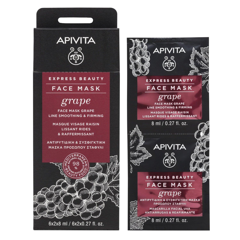 Apivita Express Beauty Αντιρυτιδική Και Συσφιγκτική Μάσκα Με Σταφύλι 2x8ml