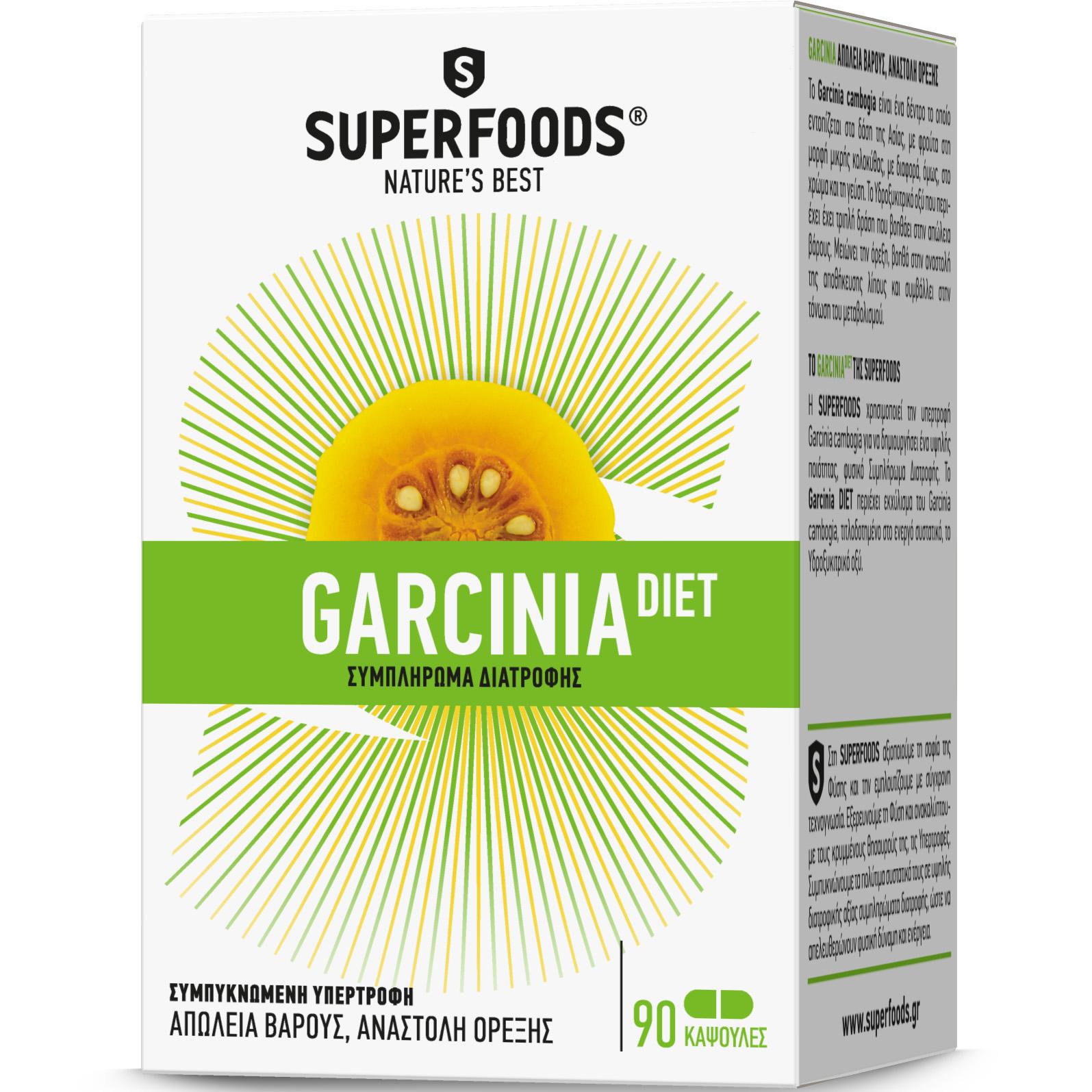 Superfoods Garcinia Diet Συμπλήρωμα Διατροφής γιαΜείωση του Βάρους 90caps καλοκαίρι   διατροφή και αδυνάτισμα   λιποτροπικά συμπληρώματα διατροφής