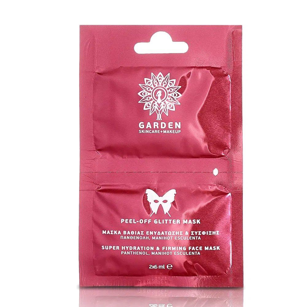 Garden Peel-Off Glitter Mask Μάσκα Βαθιάς Ενυδάτωσης & Σύσφιξης 2 x 6ml