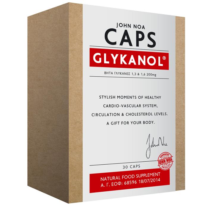 John Noa Caps Glykanol Συμβάλλει Στον Eλεγχο Tων Eπιπέδων Tης Xοληστερόλης 30 κάψουλες