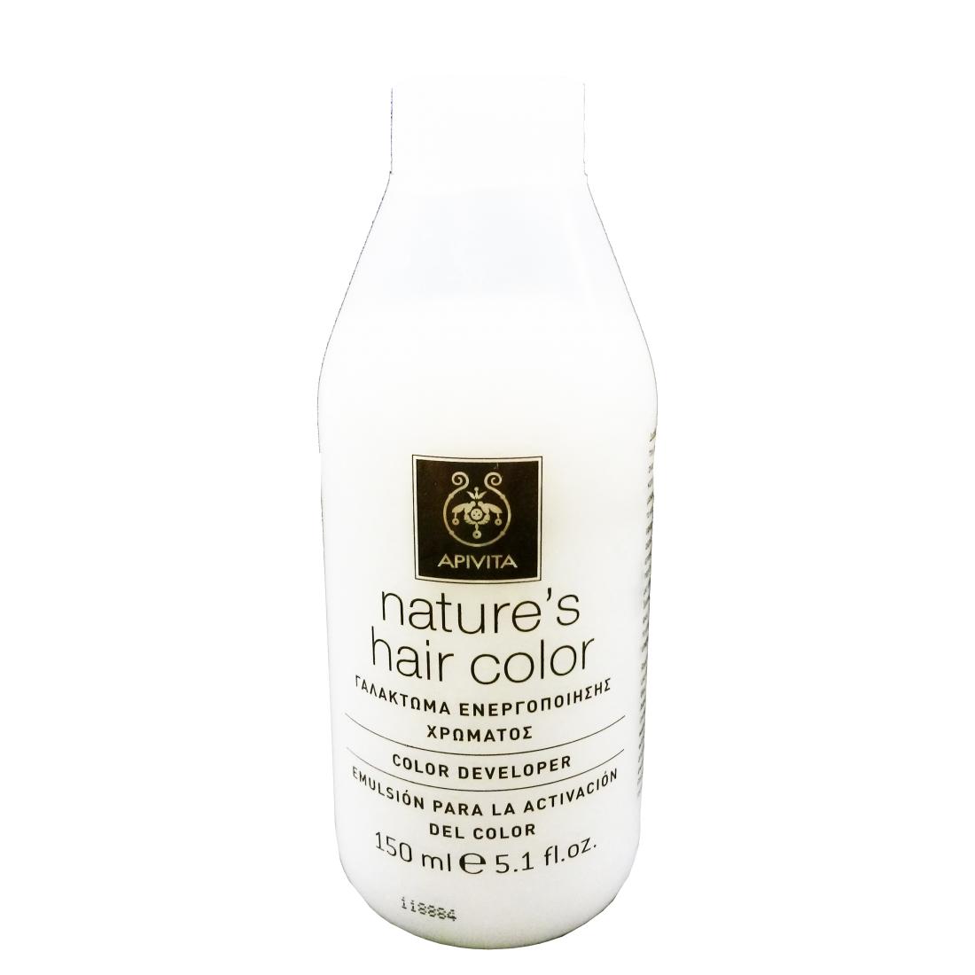 Apivita Natures Hair Color Ενεργοποιητής Χρώματος 150ml – 10