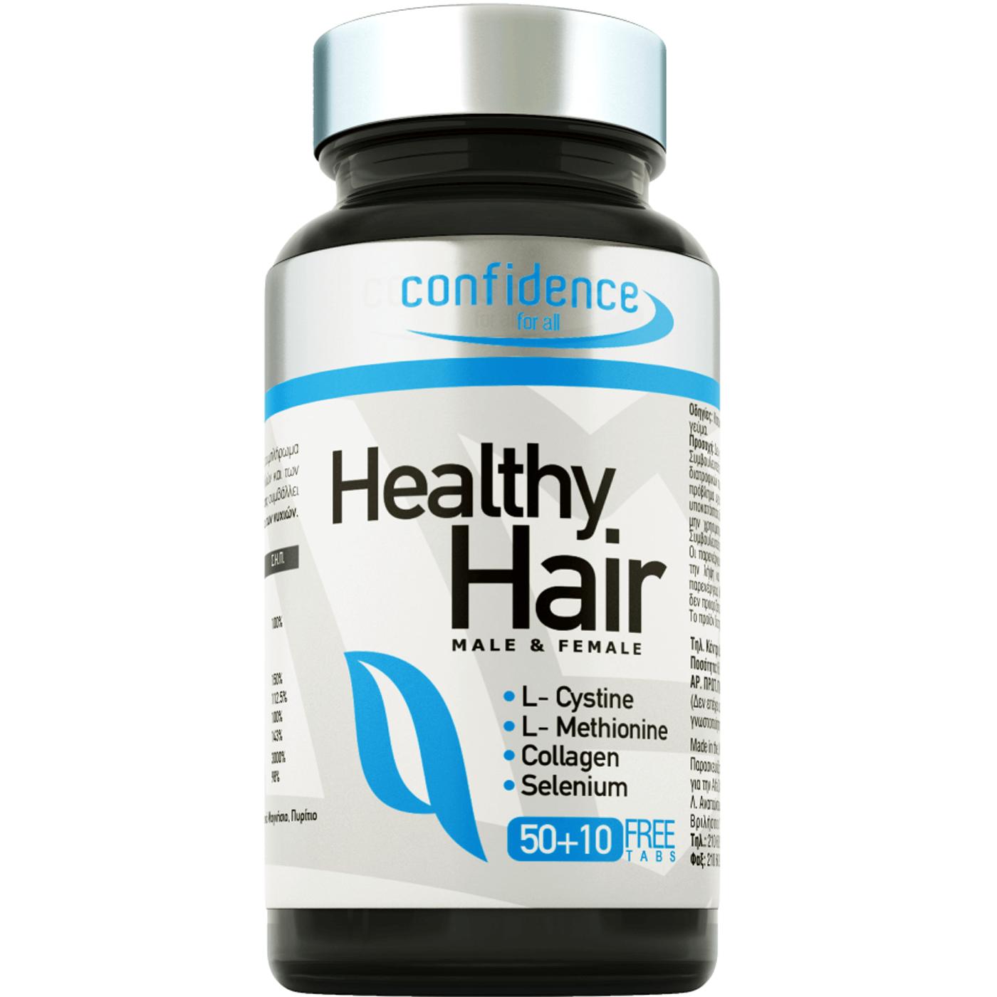 Confidence Healthy Hair Συμπλήρωμα Διατροφής που Συμβάλλει στην Μείωση της Τριχόπτωσης 60 tabs (50+10 δώρο)