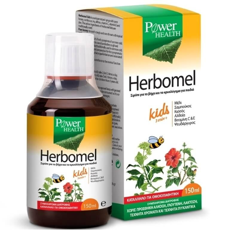 Power Health Herbomel Kids Σιρόπι Για Το Βήχα & Το Κρυολόγημα Για Παιδιά 150ml