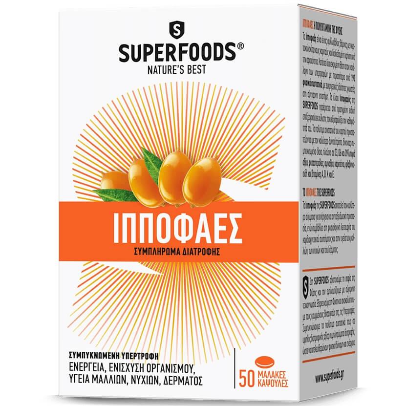 Superfoods Ιπποφαές Eubias Συμπλήρωμα ΔιατροφήςΠολλαπλής Χρήσης 50caps