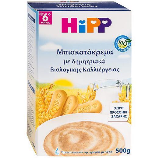 Hipp Μπισκοτόκρεμα από Δημητριακά Βιολογικής Καλλιέργειας από Τον 6ο Μήνα 500gr