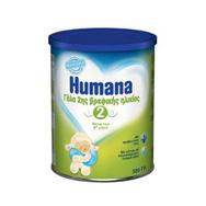 HUMANA 2 350GR