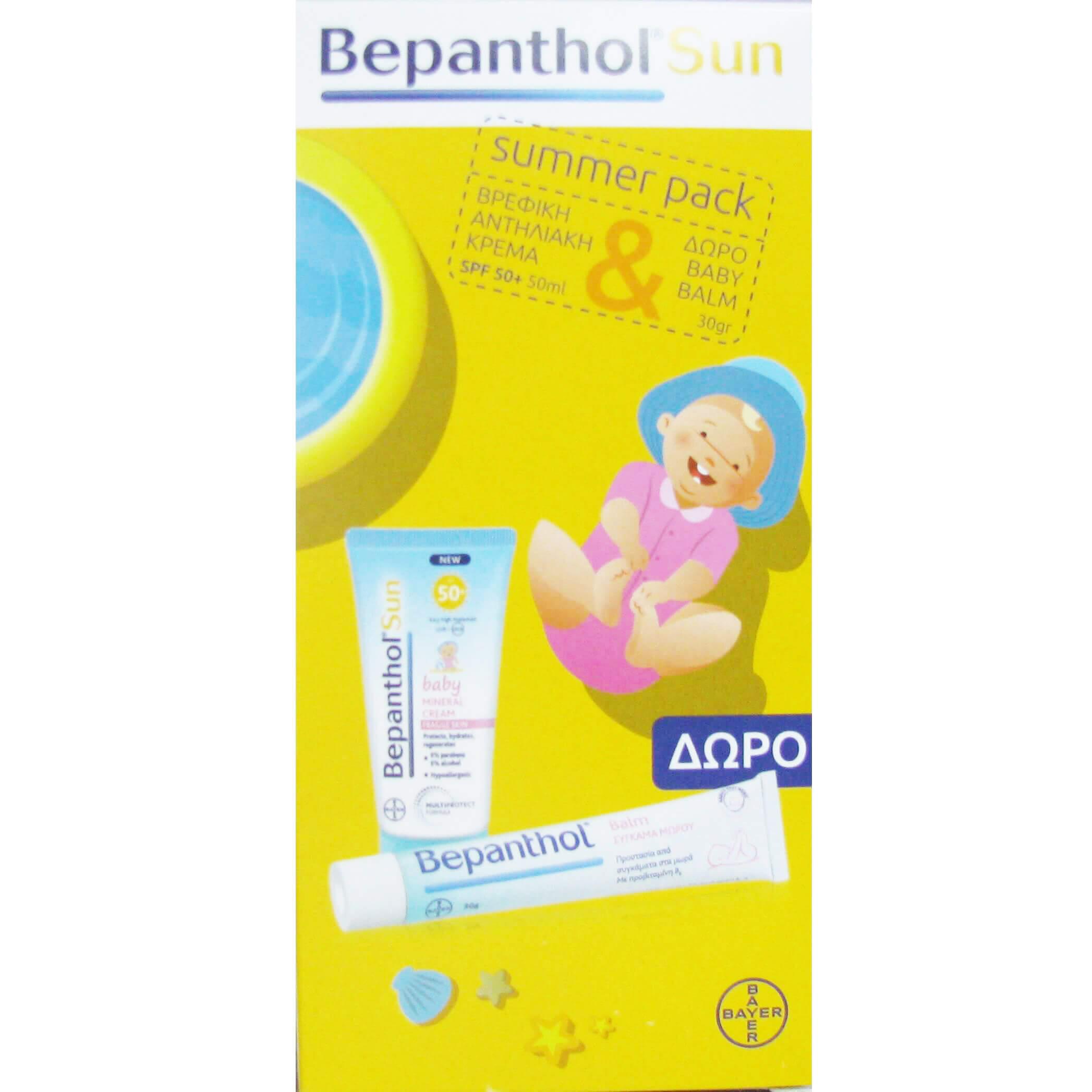 Bepanthol Sun Baby Mineral Cream Βρεφικό Αντηλιακό Spf50+ 50ml & ΔΩΡΟ Baby Balm  μητέρα παιδί   περιποίηση για το μωρό   βρεφική αντηλιακή προστασία