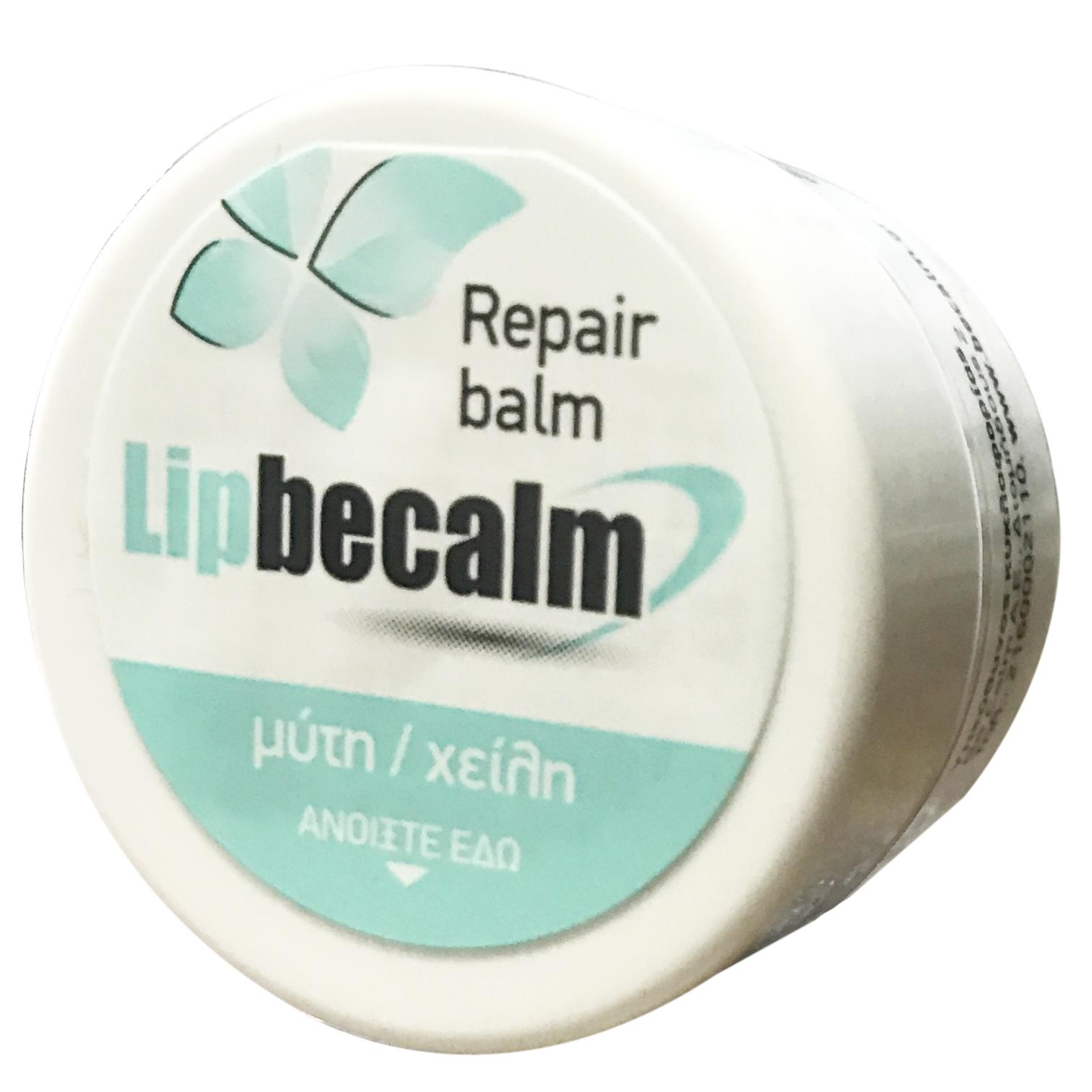 Becalm Lipbecalm για Μύτη/Χείλη 10ml