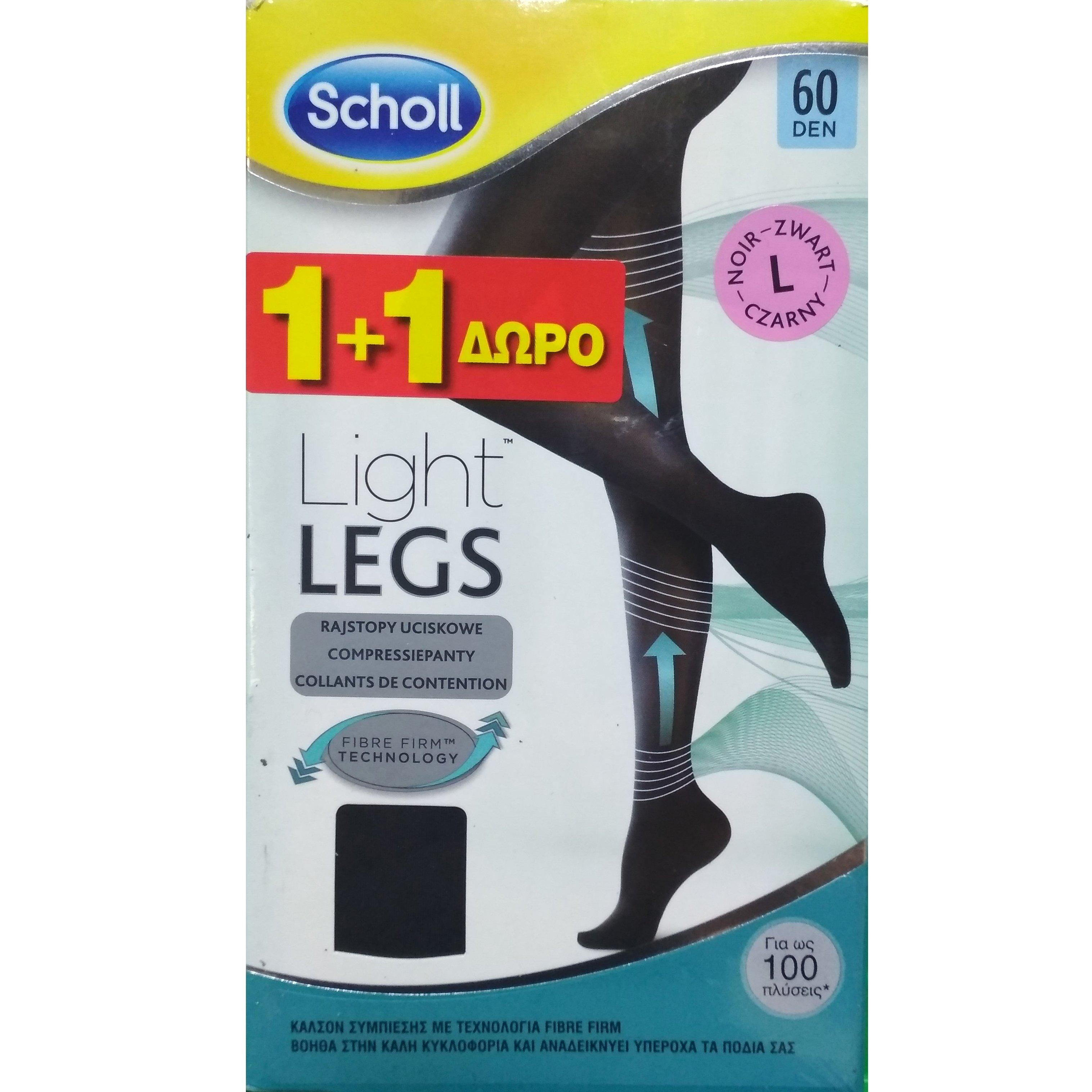 Dr Scholl Πακέτο Προσφοράς LightLegs 60 DEN Noir Καλσόν Διαβαθμισμένης Συμπίεσης προσφορές   δώρα  amp  προσφορές pharm24 gr   προϊόντα 1 1