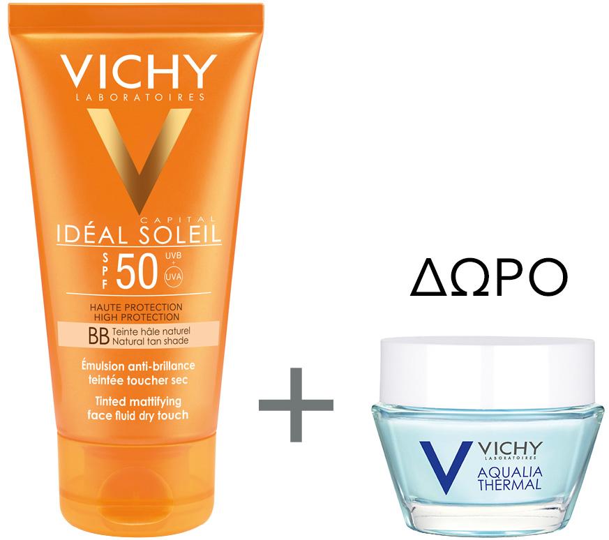 Vichy Ideal Soleil Αντηλιακή με Ματ Αποτέλεσμα & Χρώμα για Ευαίσθητες ΕπιδερμίδεςSpf50 & Δώρο Aqualia Thermal Night Spa 15ml