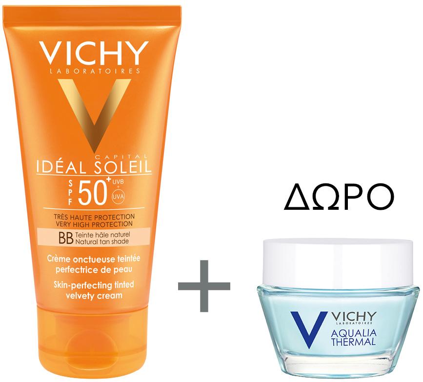 Vichy Ideal Soleil Αντηλιακή Βελούδινη Επιδερίδα & Χρώμα, Ευαίσθητες ΕπιδερμίδεςSpf50+& Δώρο Aqualia Thermal Night Spa 15ml