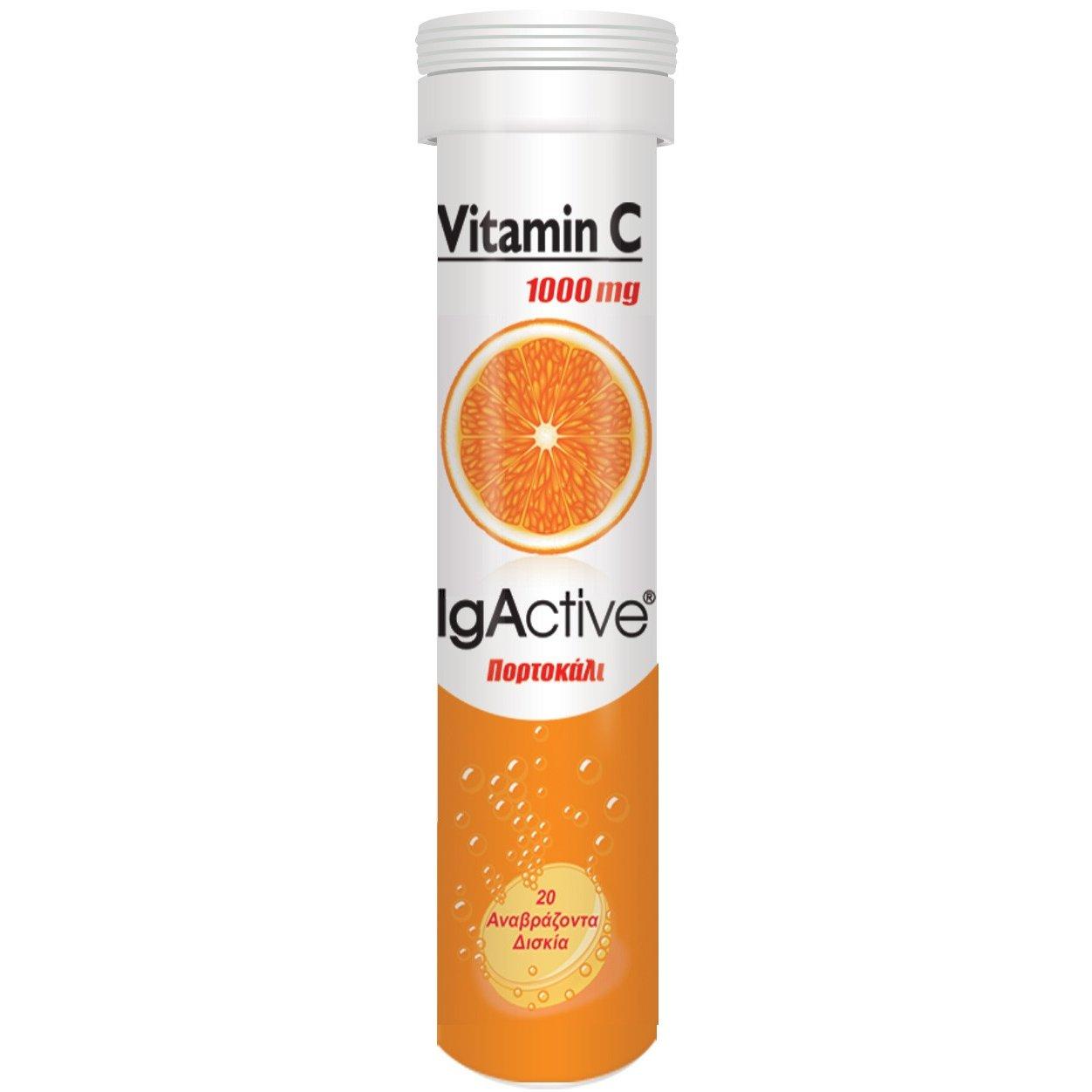 IgActive Vitamin C 1000 mg x 20Eff.Tabs
